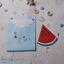 「kodomoe」2015.8 紙刺繍レシピ提供